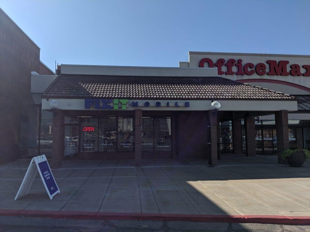 Salt Lake City Branch - Storefront