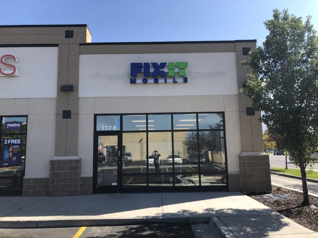 Spanish Fork Branch - Storefront