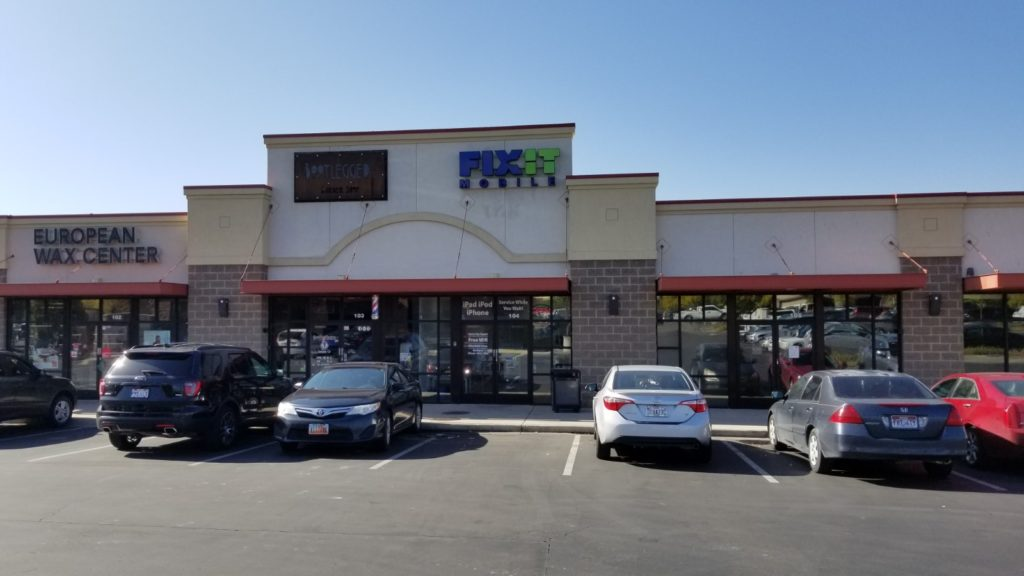American Fork Branch - Front Store